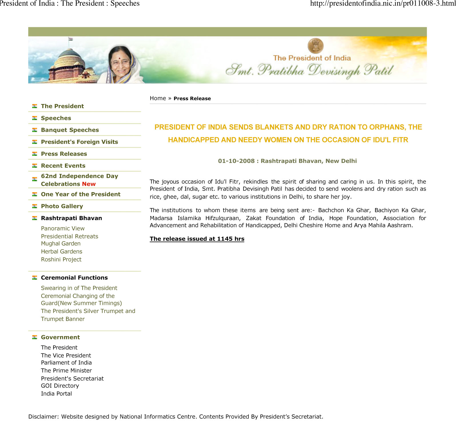 IndiaPresidentWebsite