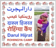 Darul Hijrat for Burmese Refugees in Delhi