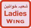 ZFI Ladies Wing